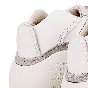 biomecanics guarderia 151157 forro